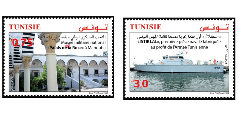 2 nouveaux timbres-poste dediés au navire Istiklal et au musée militaire national