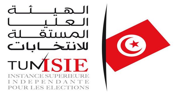 انتخاب محمد التليلي المنصري رئيسا للهيئة العليا المستقلة للانتخابات
