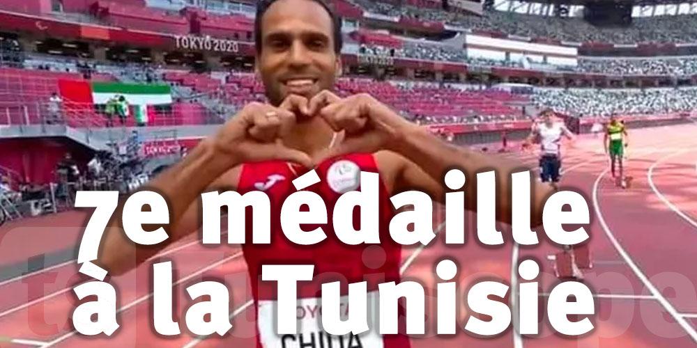 Mohamed Farhat Chida décroche l'argent