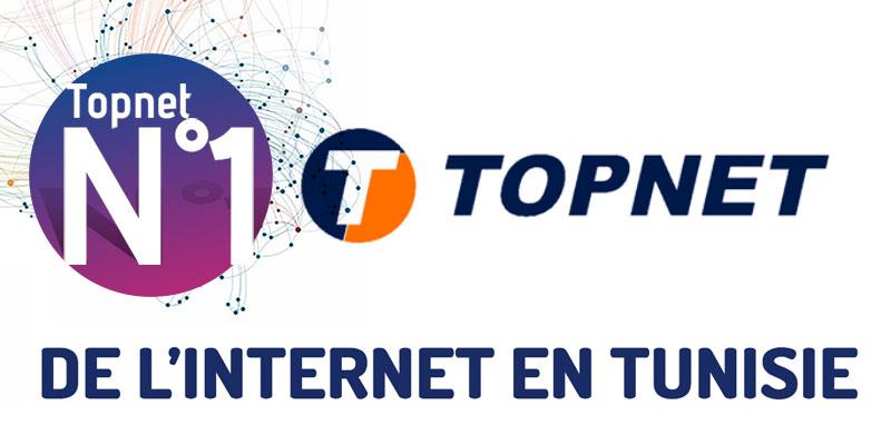 TOPNET réduit ses tarifs sur les offres Internet Grand Public