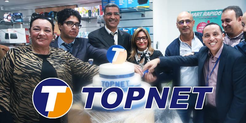 En vidéos : TOPNET inaugure son premier point de vente franchisé TOPNET SHOP au KEF