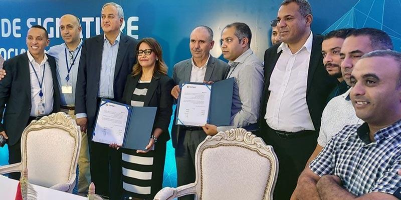TOPNET et l'UGTT signe l'accord portant sur les négociations sociales au titre de l'année 2019-2020