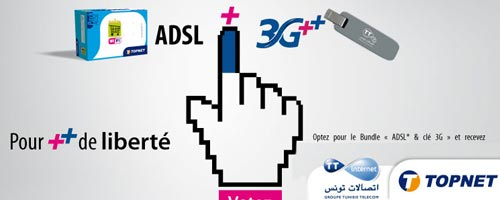 Nouvelle promo convergente Topnet – Tunisie Telecom