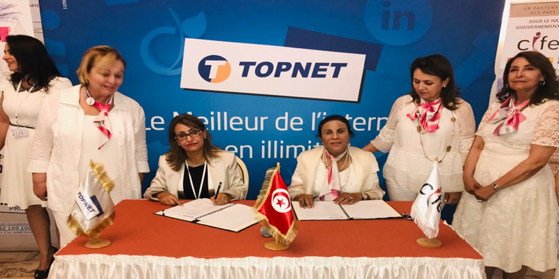 topnet-240619-2.png
