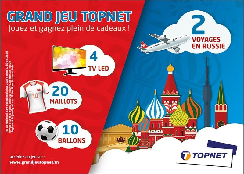 topnet-260518-2.jpg