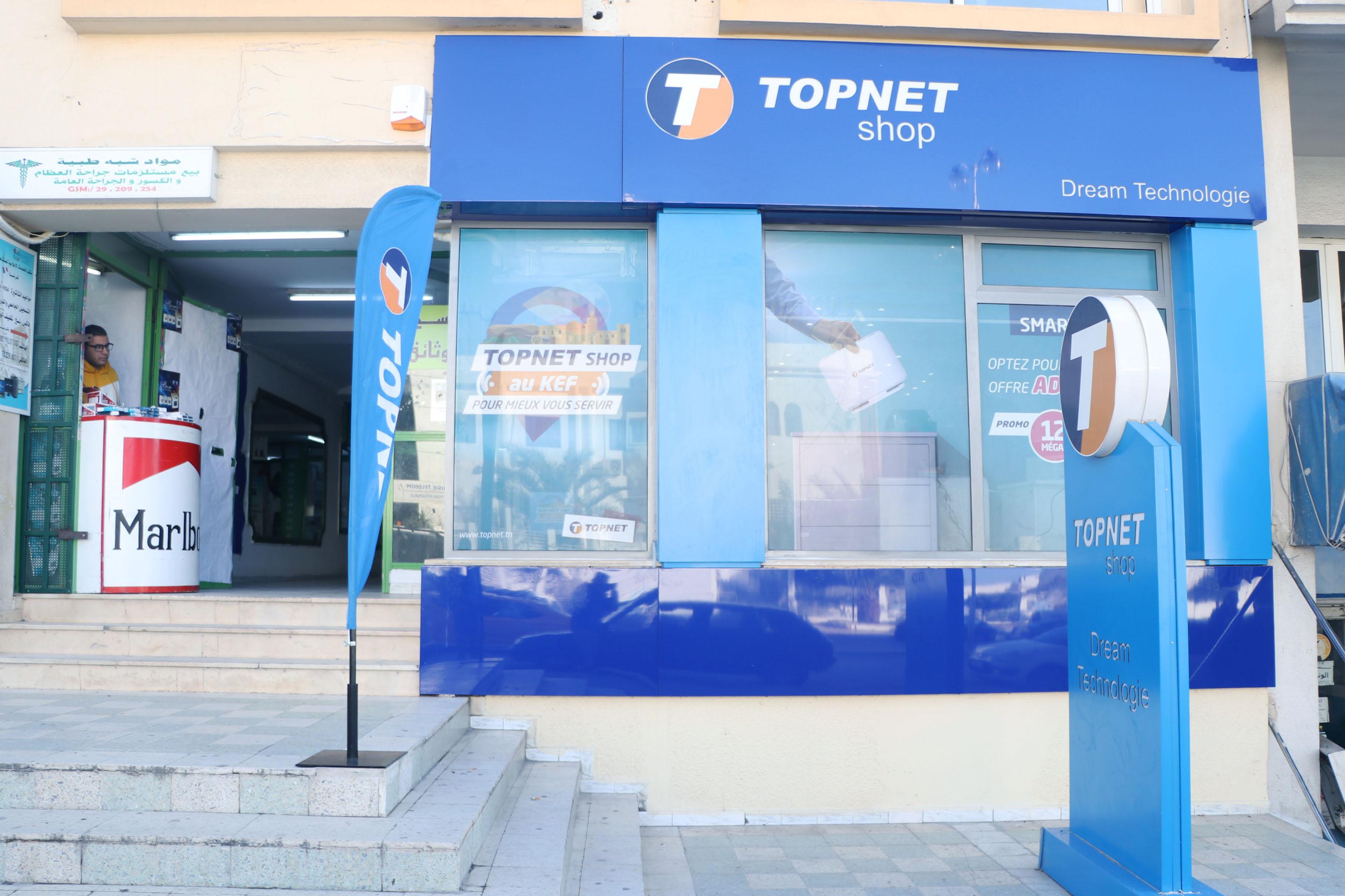 topnet-kef-11.jpg