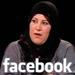 Sonia Toumia sous-traite sa page Facebook par une étudiante pour 250dt/mois