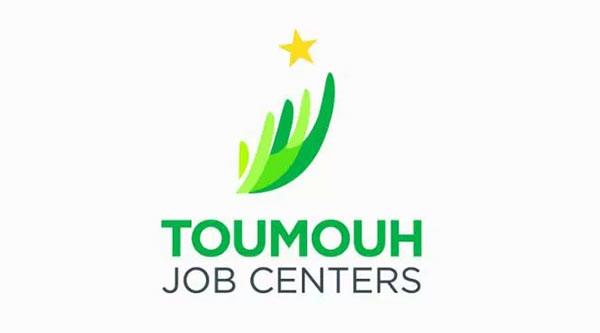 Lancement du réseau TOUMOUH JOB CENTERS