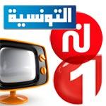 Ettounisiya, Nessma et Al Watania sur le podium des audiences pour Ramadan