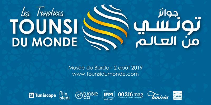 Naissance des premiers trophées des Tunisiens de l'étranger : Les Tounsi du monde