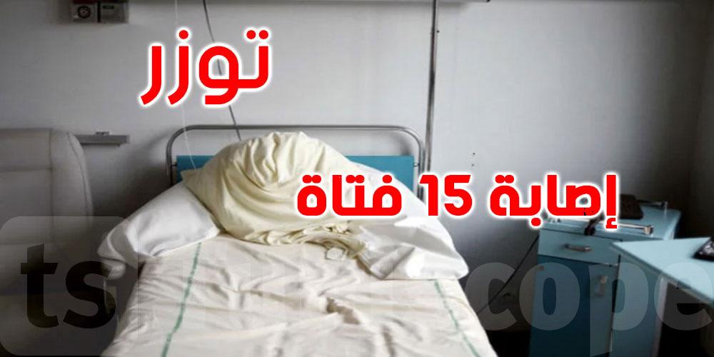 مصدر العدوى مجهول..إصابة 15 فتاة داخل وحدة لتكييف التمور
