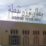 إعفاءات جديدة لفائدة المسافرين والطائرات المتجهة نحو مطار توزر نفطة الدولي