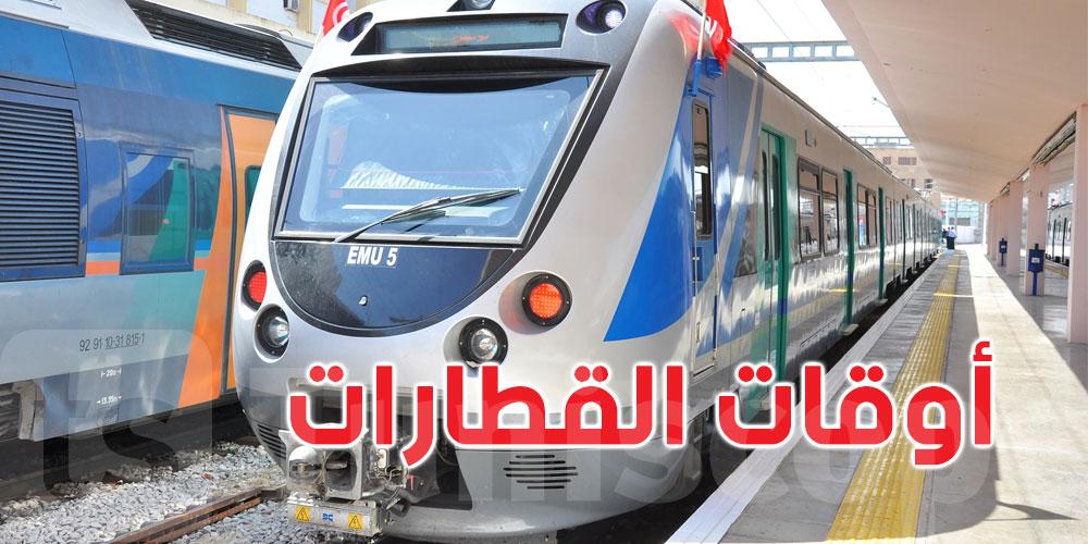بعد التمديد في حظر الجولان..تغيير أوقات القطارات