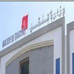 Ministère du transport : Plainte contre une radio privée