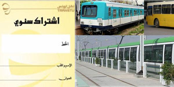 الاعلان عن موعد الانطلاق في بيع اشتراكات النقل المدرسي والجامعي