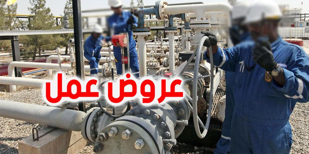 تطاوين :  نشر أوّل عروض الشغل في الشركات البترولية