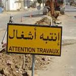Aïn Soltane : Le projet d'une route entamé depuis 2 ans sans jamais aboutir