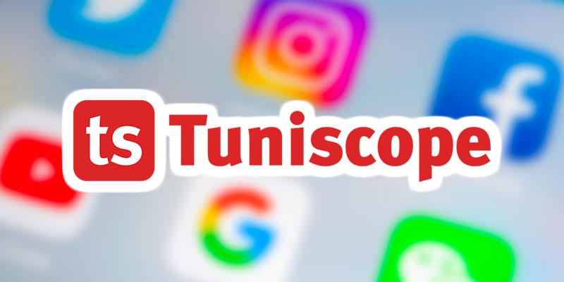 Tuniscope.com confirme sa place de 1er Pure Player en Tunisie