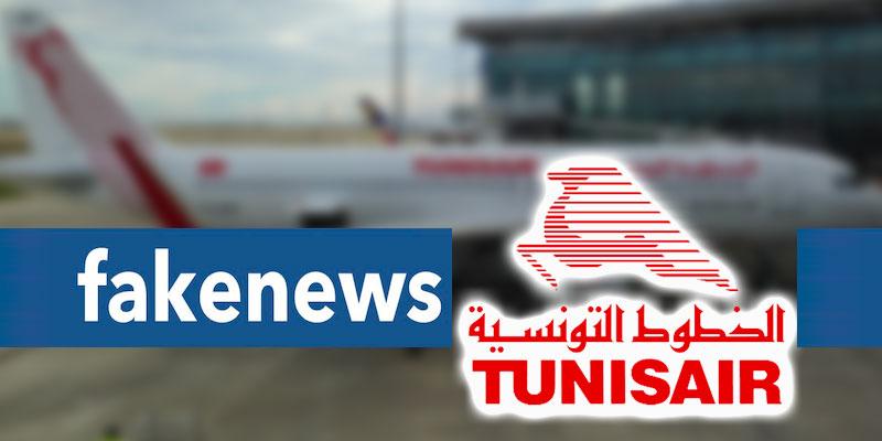 عقلة على طائرة... الخطوط التونسية توضح