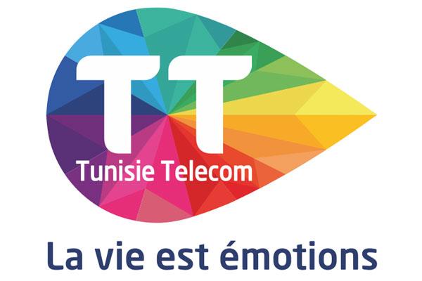 L'horaire de Tunisie Telecom durant  le  mois de Ramadan