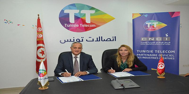 Tunisie Telecom partenaire officiel du Centre National du Cinéma et de l'Image
