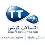 Augmentation de salaires et privilèges pour les salariés de Tunisie Telecom