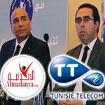 En vidéos : Tunisie Télécom et Almadanya ensemble pour le transport rural scolaire
