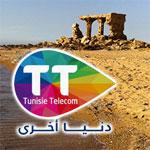 Tunisie Telecom poursuit la numérisation du pays