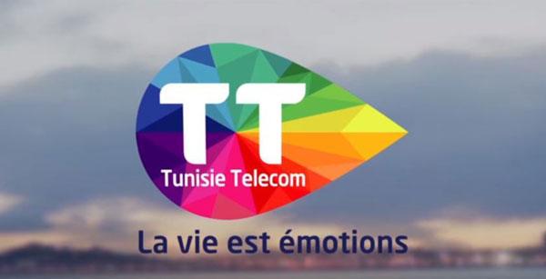Tunisie Telecom couvre la zone  côtière Dar El Jenna