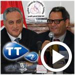 En vidéo : Tunisie Telecom et le SNJT  consolident leur partenariat
