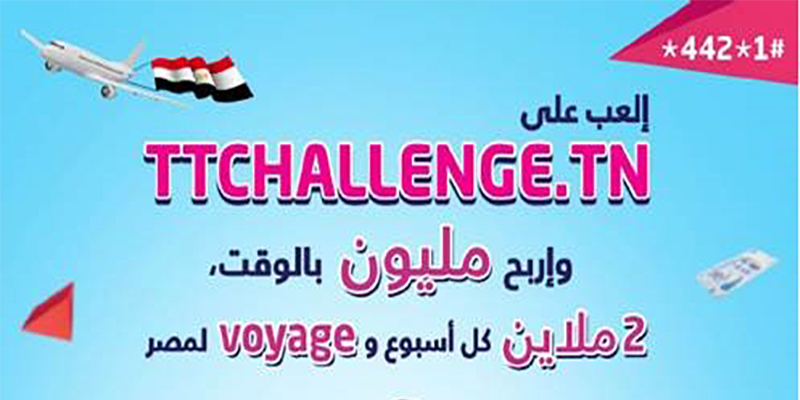Chez  Tunisie Telecom Gagnez 1 million instantanément avec TT CHALLENGE