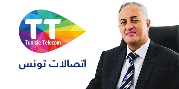 Mohamed Fadhel Kraiem nouveau PDG de Tunisie Telecom