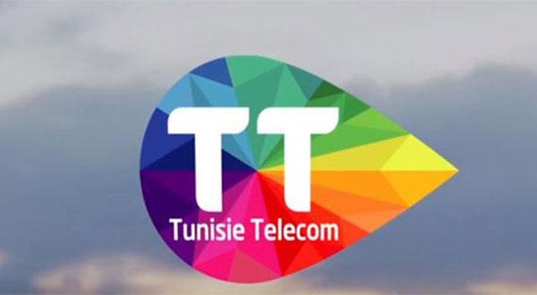 Une  première  dans le  traitement du  trafic  internet,  Tunisie  Telecom migre sa plateforme BNG vers le 100G