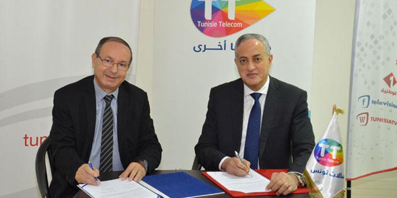 Signature d'une convention de partenariat entre Tunisie Telecom et la Télévision Tunisienne