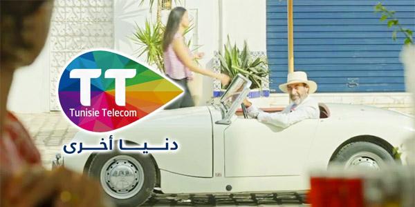Tunisie Telecom tacle Ooredoo et Orange dans sa dernière campagne