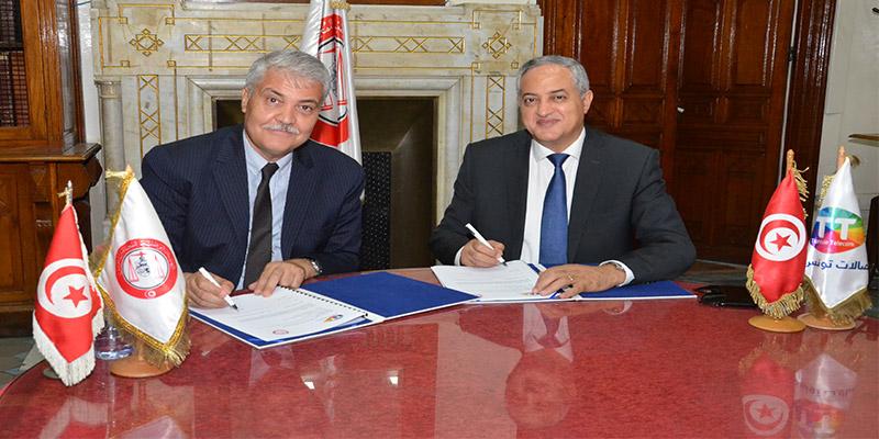 شراكة متجددة بين اتصالات تونس  و الهيئة الوطنية للمحامين بتونس