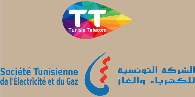 Avec TUNISIE TELECOM  :  consultation et paiement des factures de la STEG  à partir de votre mobile