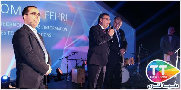 En vidéos : Soirée de lancement de la nouvelle charte de Tunisie Telecom