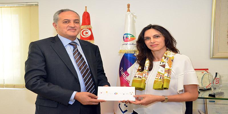 Tunisie Telecom, une entreprise au grand cœur