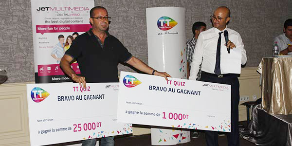En vidéo : Cérémonie de remise des prix Tunisie Telecom Quiz
