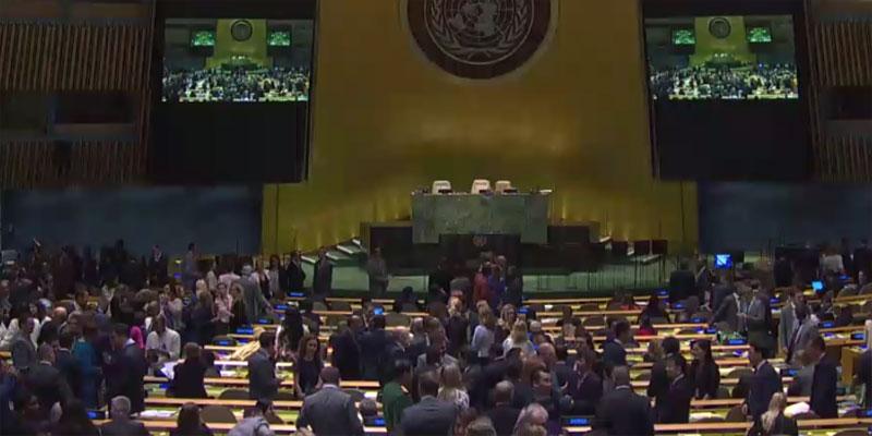 La Tunisie élue membre non permanent du conseil de sécurité de l'ONU