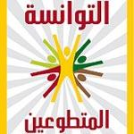 Tunisiens Volontaires : campagne de sensibilisation à l'importance du vote