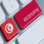 تونس في المرتبة 33 في إجمالي نشاط المبادرة