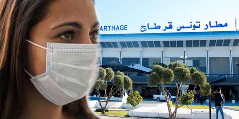 إخلالات في مطار تونس قرطاج وإجراءات عاجلة في الأفق