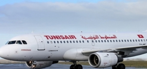انطلاق أول رحلة للخطوط التونسية نحو غينيا