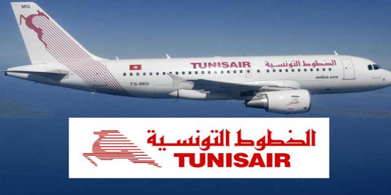 مطار المنستير: وصول 187 مواطنا تونسيا من مصر وفرنسا وإخضاعهم للحجر الإجباري