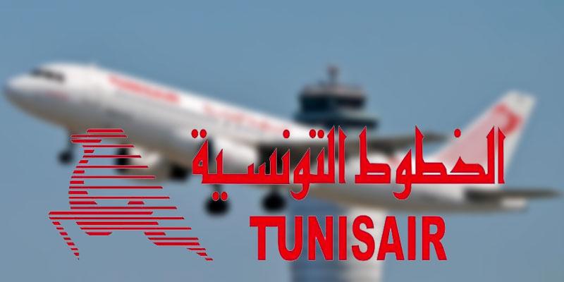 Le plan de restructuration de Tunisair sera signé au début de 2019, selon Hichem Ben Ahmed