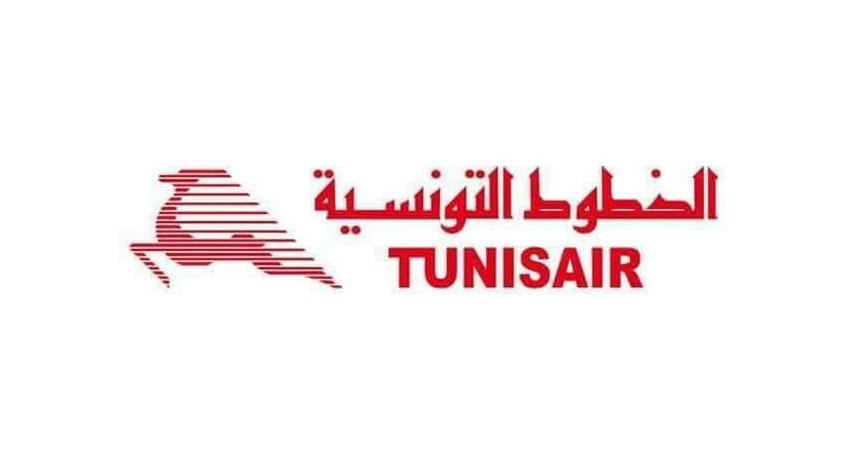 4 طائرات لنقل الجماهير التونسية إلى القاهرة