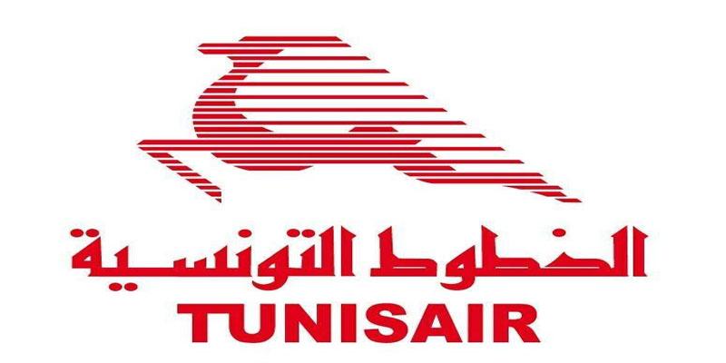 الخطوط التونسية تقتني 5 طائرات جديدة بحلول عام 2020