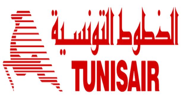 رم ع الخطوط التونسية: سيتم استئناف الرحلات بعد قليل وهذا ما تقرر